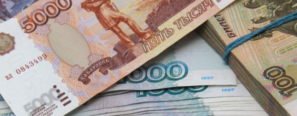 Rente Russland